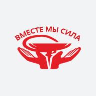 Соболезнования семьям погибших в ДТП под Ханты-Мансийском