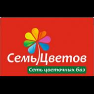 """Новый партнер программы """"Профсоюзный дисконт"""""""